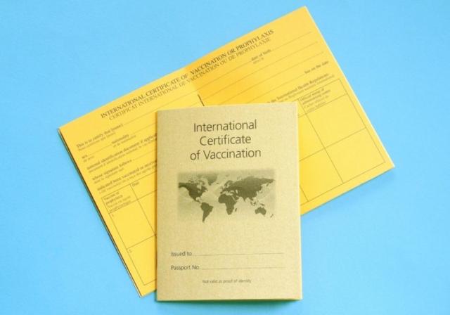 Vaccination Book